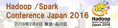 Hadoop Spark Conference Japan 2016